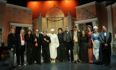 Teatro de la Comedia provincia bs as